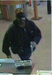 Suspect in Bank of America Robbery on May 4, 2009