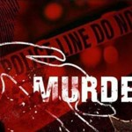 Another Murder In Russett Community