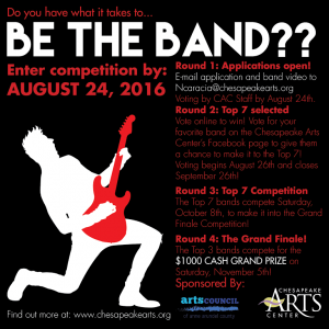 BE THE BAND BANNER