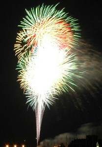 Celebrate Independence Day with a boom in Bowie