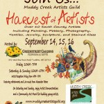 """Harvest Of Artists"" Scheduled For September 14-16"