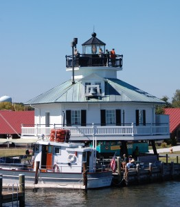 Kids ages 8-12 travel back through time to explore the adventurous, exciting, and sometimes dangerous life of a late 19th-century lighthouse keeper while staying overnight in the 1879 Hooper Strait Lighthouse at the Chesapeake Bay Maritime Museum in St. Michaels, MD. Lighthouse Overnight Adventures take place Fridays and Saturdays in the fall and spring and include two days of museum admission. More info can be found at www.cbmm.org.