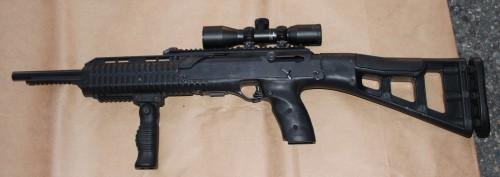seized rifle
