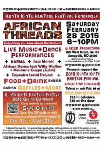KKHF Fundraiser Flyer1