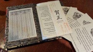 """Chrissie Hines: Handmade Book """"Chinese Horoscope"""" Greenstreet Gardens Show"""