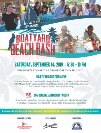 NEW VIP THIS YEAR!  Boatyard Beach Bash scheduled for September 14th